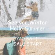 7/4(sat)- SUMMER SALE開催します!