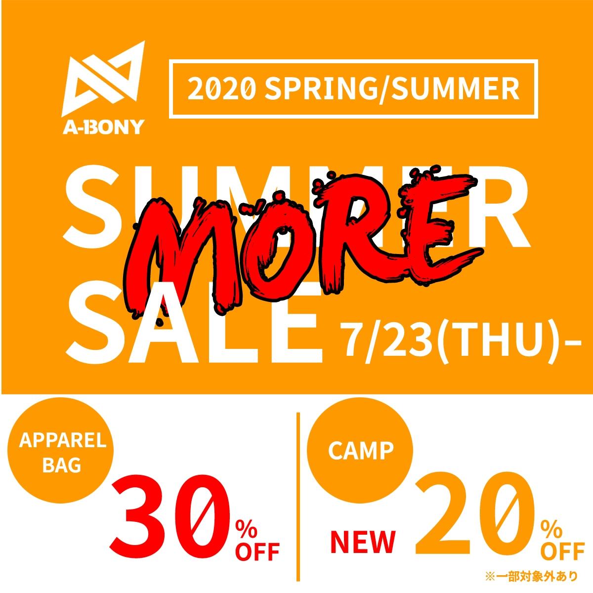 [20春夏モデル] MORE SUMMER SALE