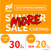 7/23(THU)- MORE SUMMER SALE開催!