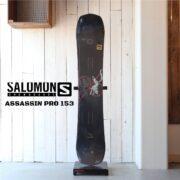 【居残り生徒のご紹介】SALOMON | ASSASSIN PRO 153