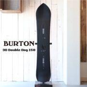 【居残り生徒のご紹介】BURTON | Family Tree 3D Double Dog 158