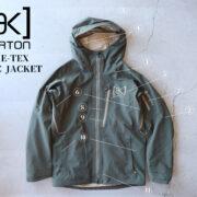 BURTON | [ak] GORE-TEX CYCLIC JACKET の11のトピック